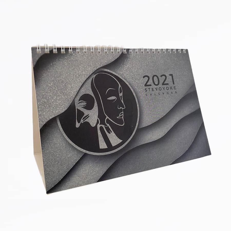 Steyoyoke Calendar 2021 - 1
