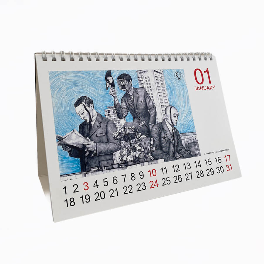 Steyoyoke Calendar 2021 - 2